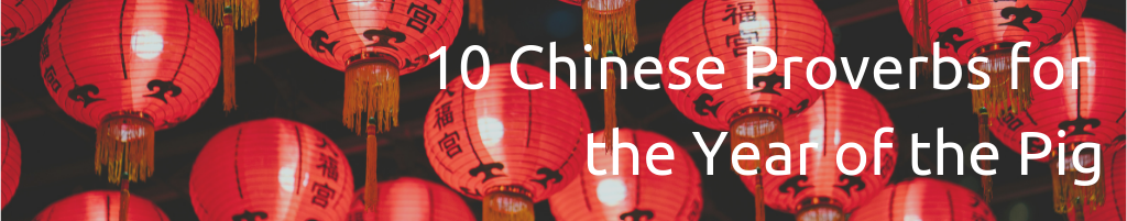 10 Chinese Proverbs for the Year of the Pig – 2019